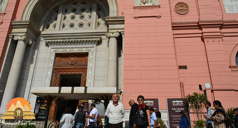 The entrance of the Egyptian museum